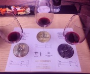 Vertical Tasting of Grover La Reserve