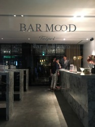 BAR MOOD ENTRANCE